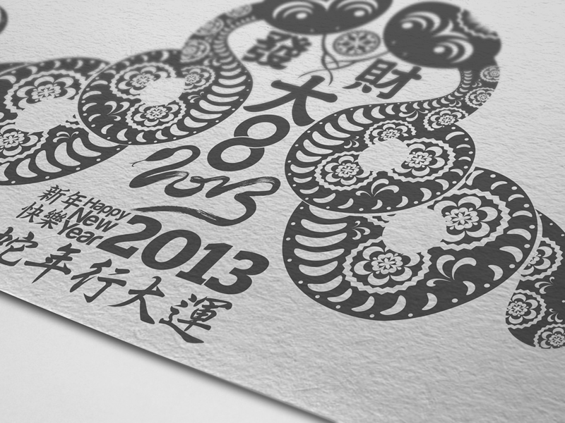 chinese-new-year-card-2013-year-of-the-snake-dribbble